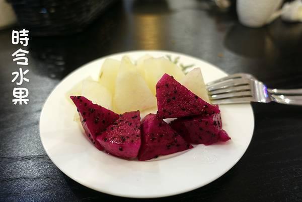 高雄美食(蕎米屋)-26.jpg