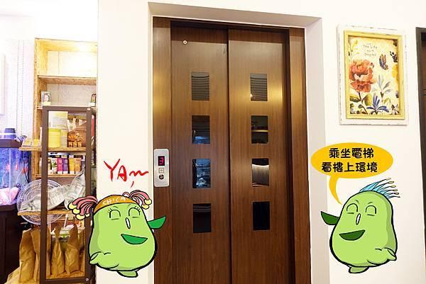 高雄美食(蕎米屋)-05.jpg