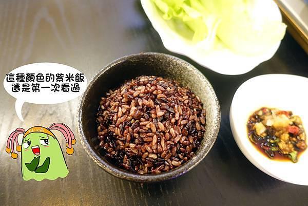 高雄美食(蕎米屋)-10.jpg