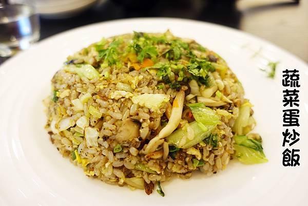 高雄美食(蕎米屋)-13.jpg