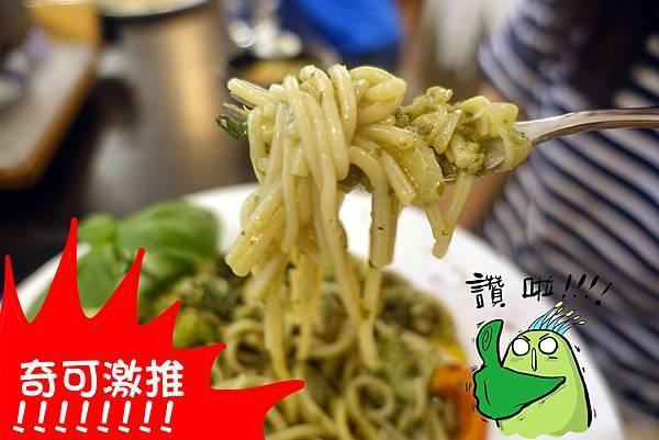 高雄美食(蕎米屋)-16.jpg