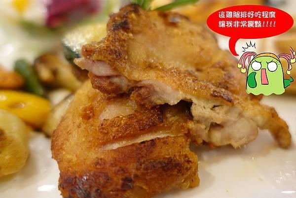 高雄美食(蕎米屋)-21.jpg