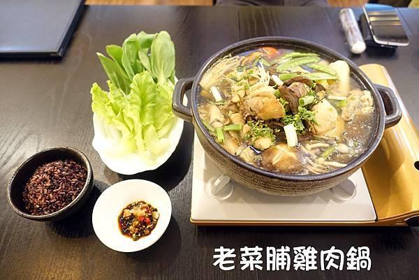 高雄美食(蕎米屋)-09