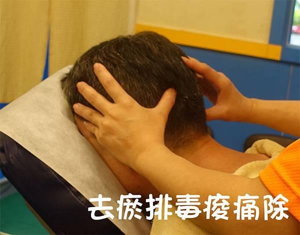 高雄舒壓館(宇堤)-13.jpg