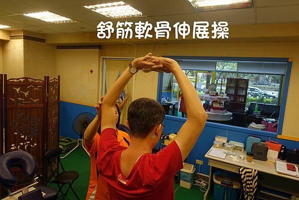 高雄舒壓館(宇堤)-17.jpg