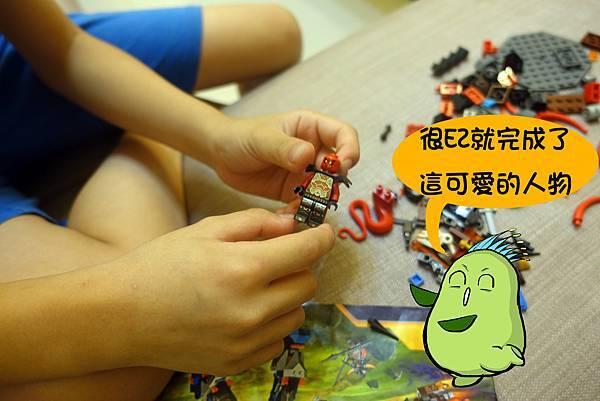 樂高玩具-06.jpg