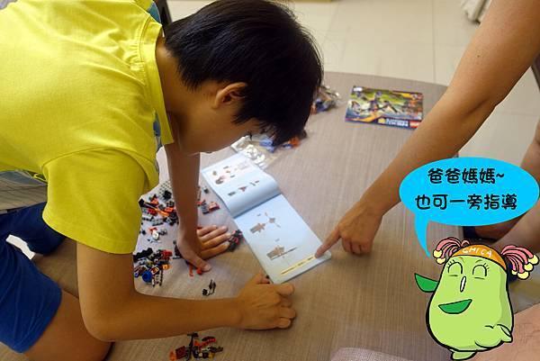 樂高玩具-07.jpg