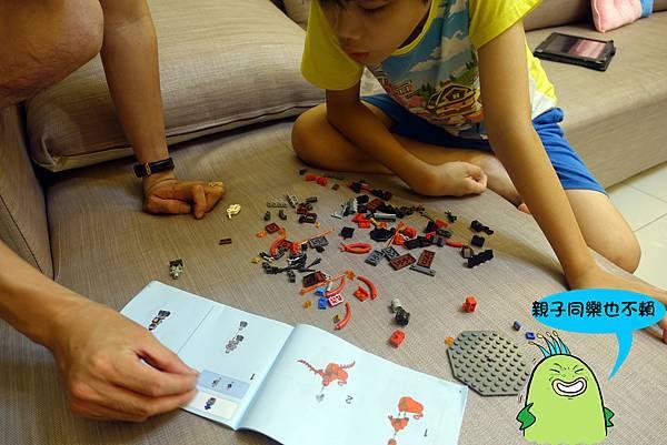 樂高玩具-09.jpg