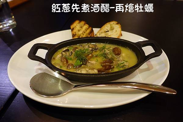 高雄美食(CHIA CHIA)-13.jpg