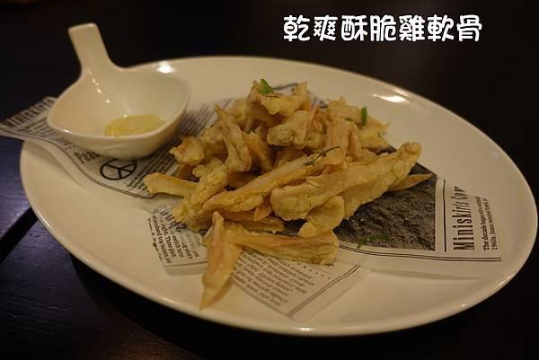 高雄美食(CHIA CHIA)-16.jpg