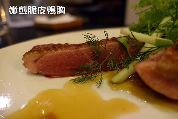 高雄美食(CHIA CHIA)-19.jpg