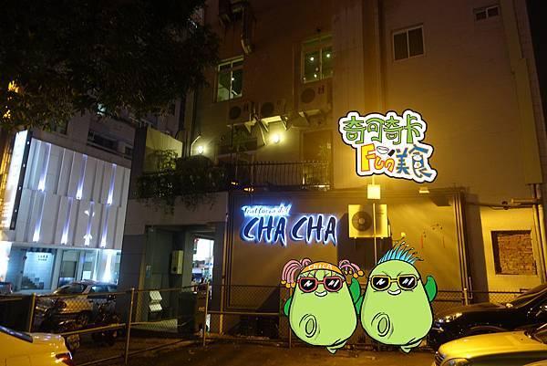 高雄美食(CHIA CHIA)-22.jpg