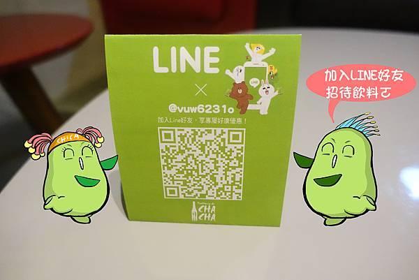 高雄美食(CHIA CHIA)-09.jpg