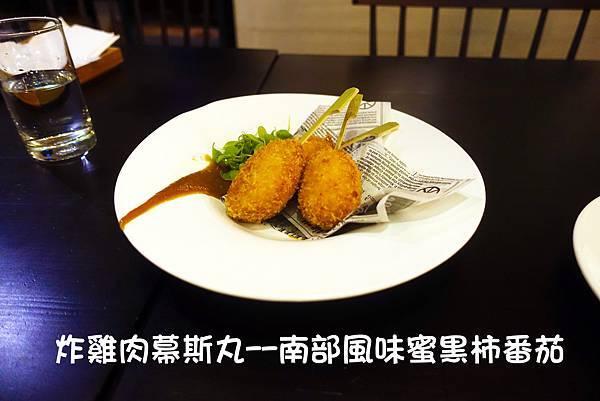 高雄美食(CHIA CHIA)-11.jpg