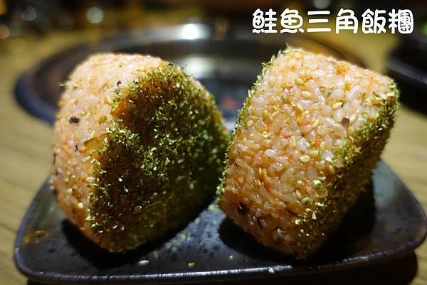 高雄美食(竹亭燒肉)-11.jpg