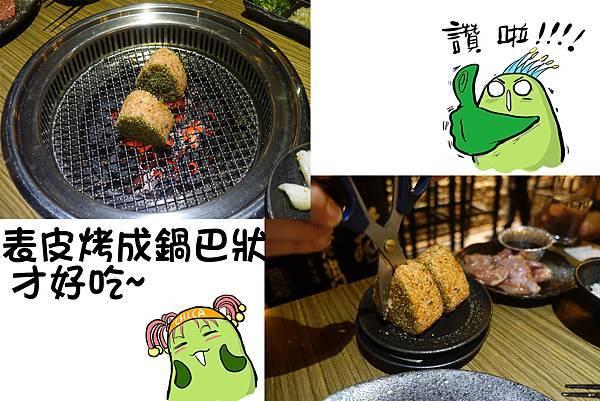 高雄美食(竹亭燒肉)-12.jpg