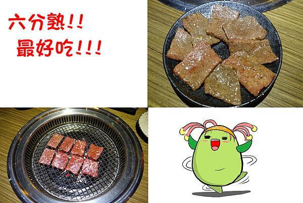 高雄美食(竹亭燒肉)-17.jpg