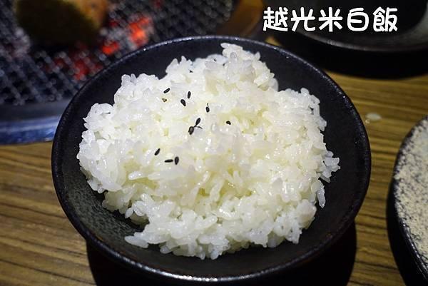 高雄美食(竹亭燒肉)-19.jpg
