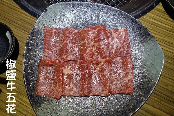 高雄美食(竹亭燒肉)-16.jpg