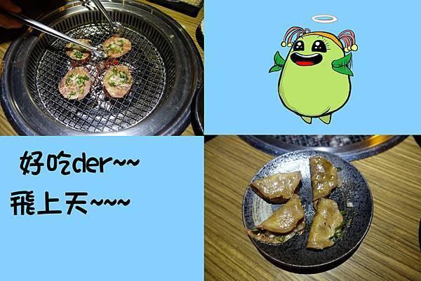 高雄美食(竹亭燒肉)-22.jpg