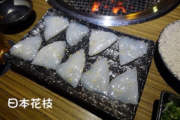 高雄美食(竹亭燒肉)-14.jpg