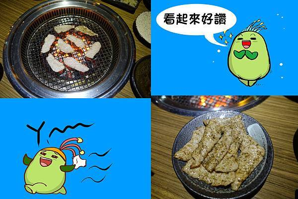 高雄美食(竹亭燒肉)-26