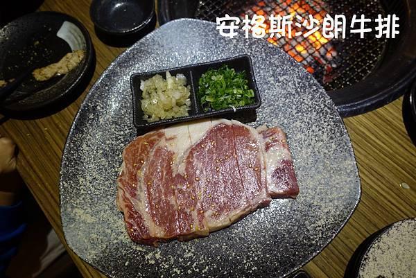 高雄美食(竹亭燒肉)-27