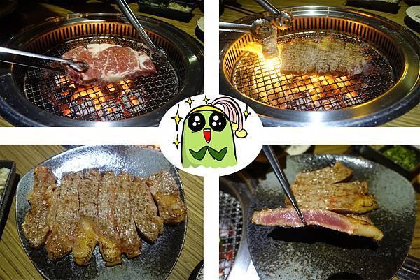 高雄美食(竹亭燒肉)-28