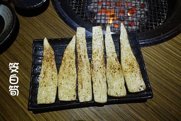 高雄美食(竹亭燒肉)-30
