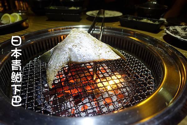 高雄美食(竹亭燒肉)-31