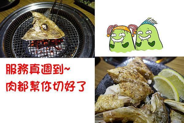 高雄美食(竹亭燒肉)-32