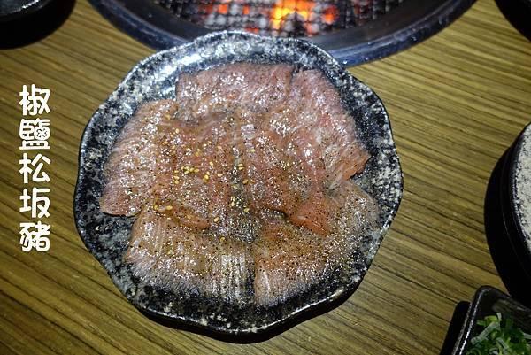 高雄美食(竹亭燒肉)-25