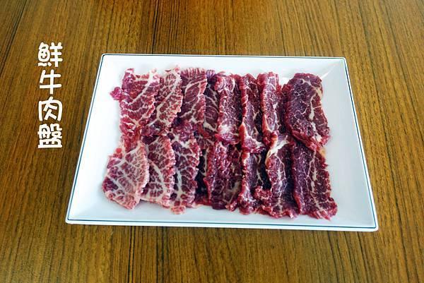 台南美食(金城牛肉)-14.jpg