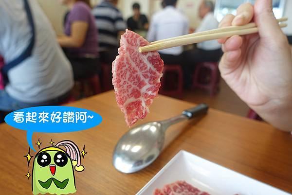 台南美食(金城牛肉)-15.jpg