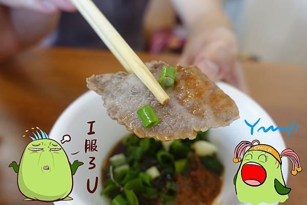 台南美食(金城牛肉)-16-1.jpg