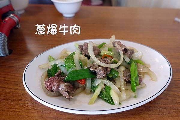 台南美食(金城牛肉)-19.jpg
