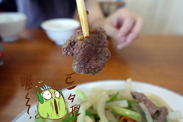 台南美食(金城牛肉)-20.jpg