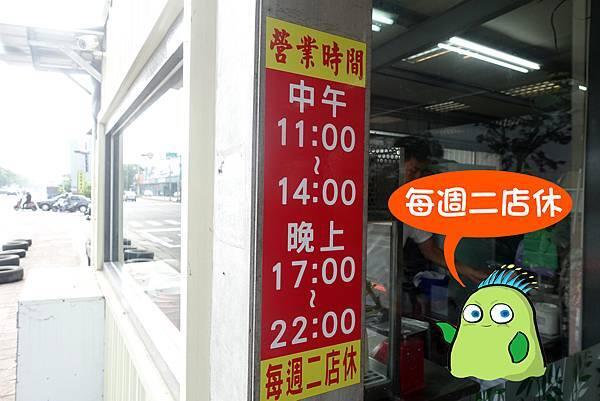 台南美食(金城牛肉)-02.jpg