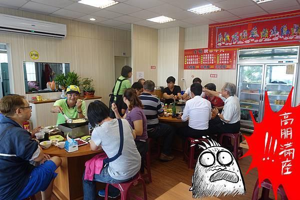 台南美食(金城牛肉)-03.jpg
