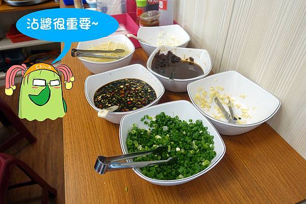 台南美食(金城牛肉)-06.jpg