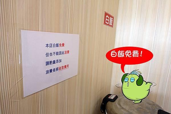 台南美食(金城牛肉)-08.jpg