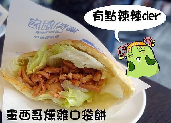 高雄美食(晨間廚房)-13.jpg