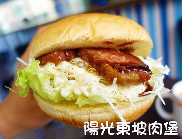 高雄美食(晨間廚房)-9