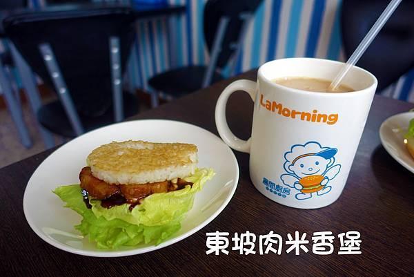 高雄美食(晨間廚房)-11