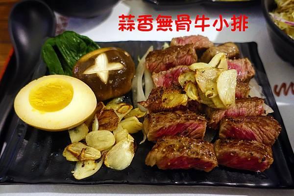 高雄美食(歐內醬)-15.jpg