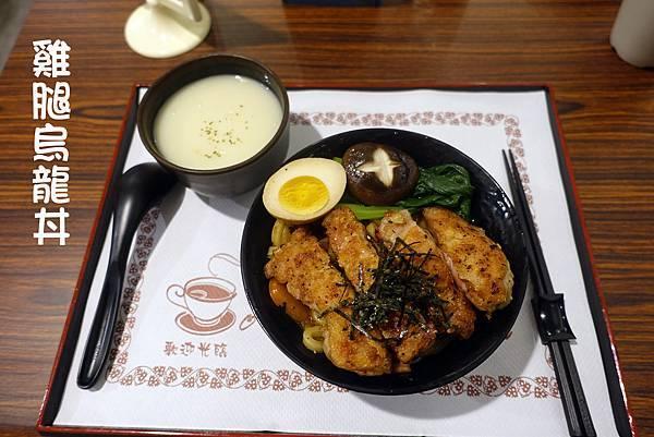 高雄美食(歐內醬)-19.jpg