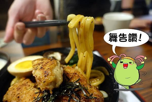 高雄美食(歐內醬)-21.jpg