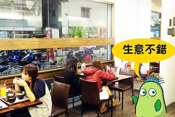 高雄美食(歐內醬)-04.jpg