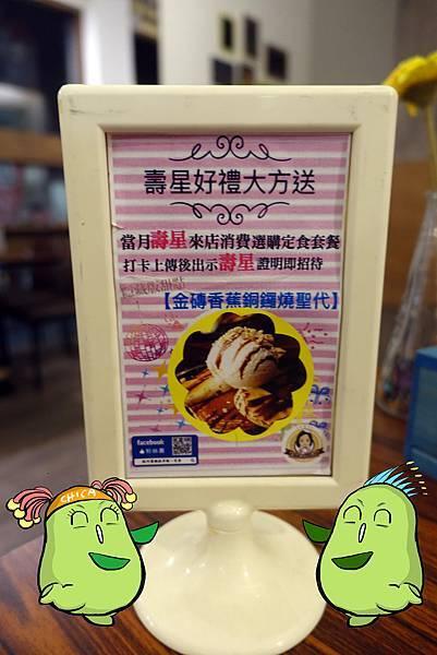 高雄美食(歐內醬)-07.jpg