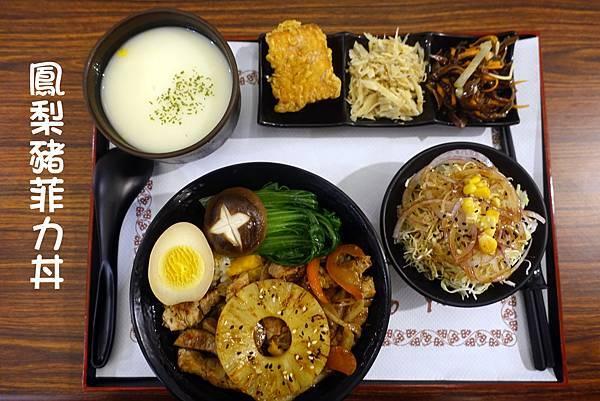高雄美食(歐內醬)-11.jpg